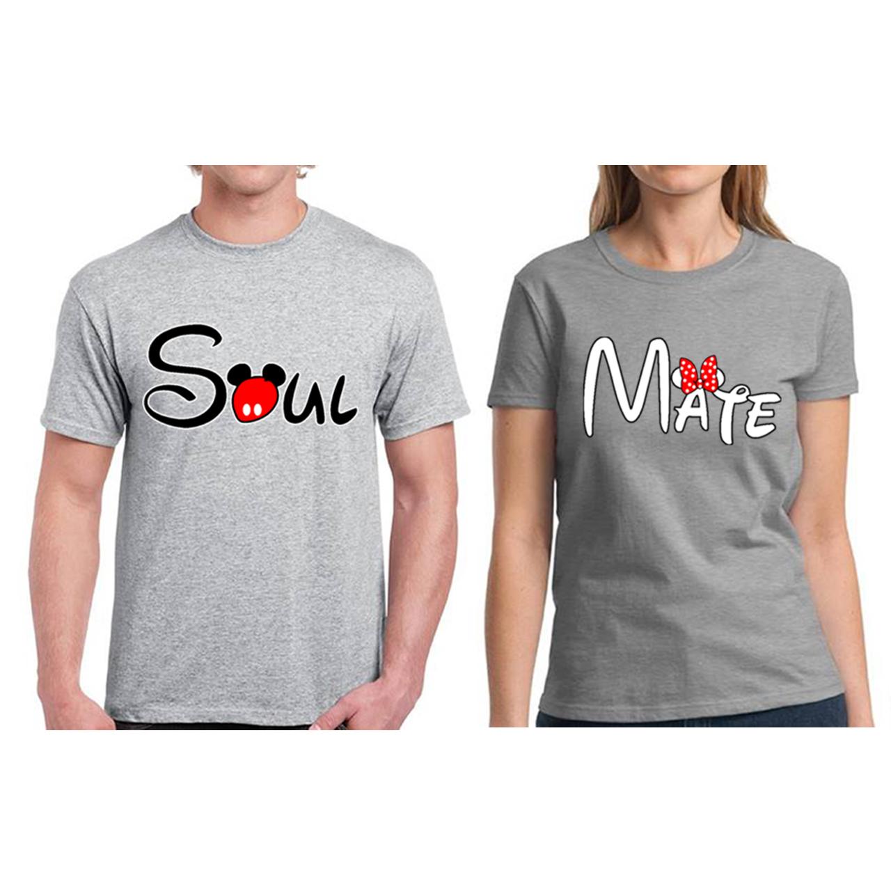 Matching relationship shirts